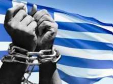 σχέδιο-της-καταστροφής-της-Ελλάδος