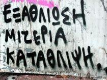 image.ashx