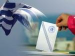 ψήφος